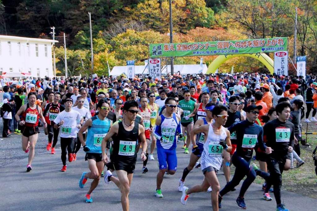 参加した810人が完走した第7回仙人峠マラソン、峠コースのスタート=10月30日午前10時