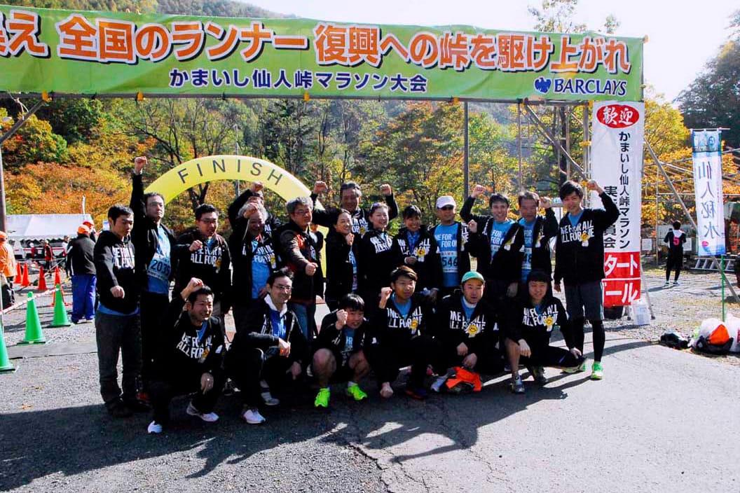 韓国の合弁会社を含め21人が参加した富士フィルター工業のメンバー