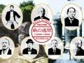 【鉄の週間】鉄の歴史館・イベントのお知らせ