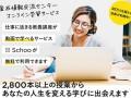 釜石情報交流センターオンライン学習サービス_サムネイル