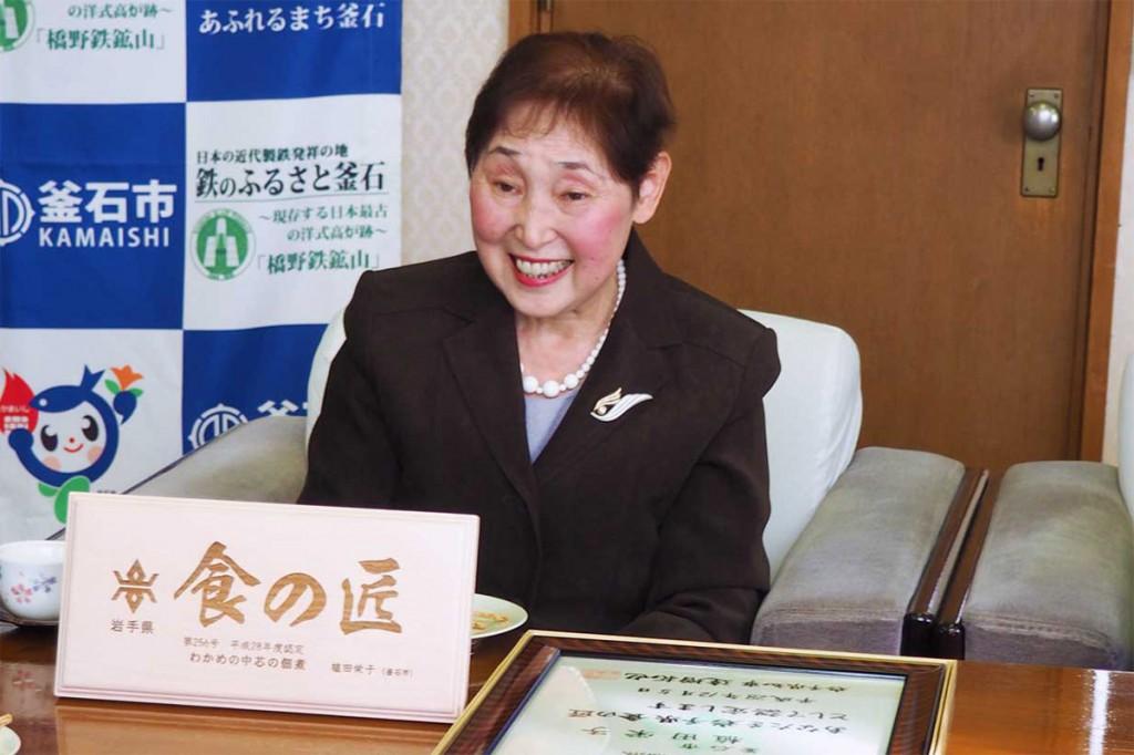 「食の匠」に認定された植田栄子さん
