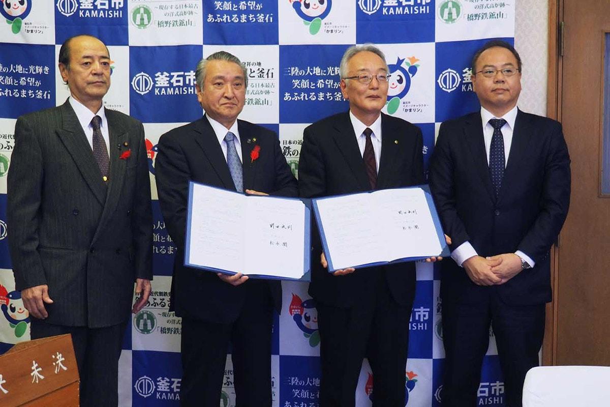 立地協定を結んだ松永取締役(右から2人目)