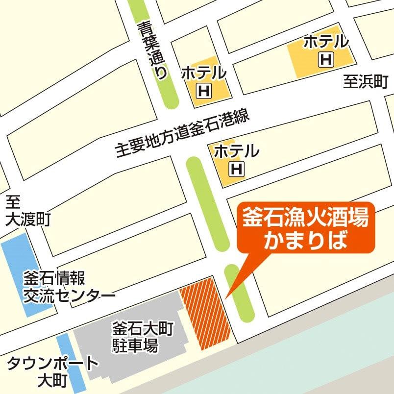 釜石漁火酒場かまりばの地図
