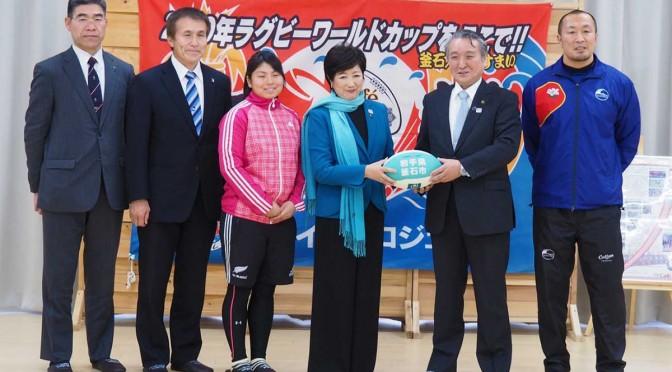 鵜住居公民館を訪れた小池百合子東京都知事(右から3人目)。ラグビー関係者らの思いを聞いた