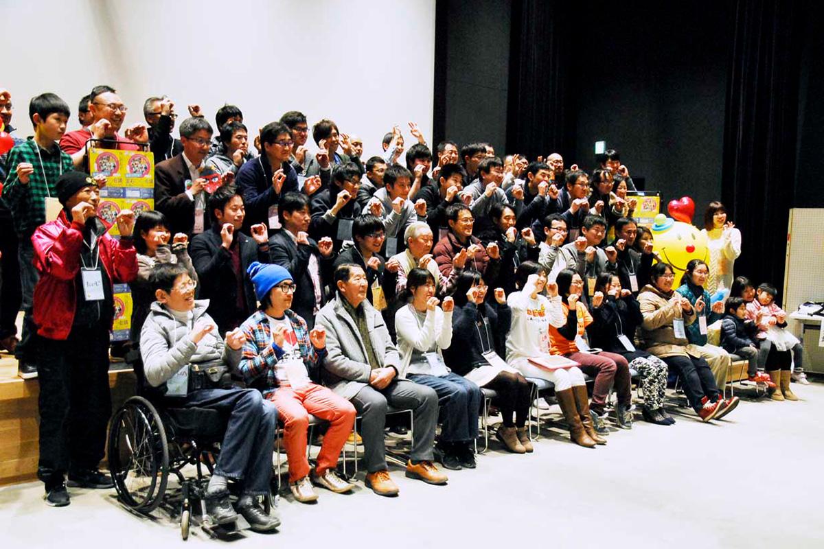 より良い釜石の未来を作っていこうと意欲をみなぎらせる「釜石○○会議」の参加者