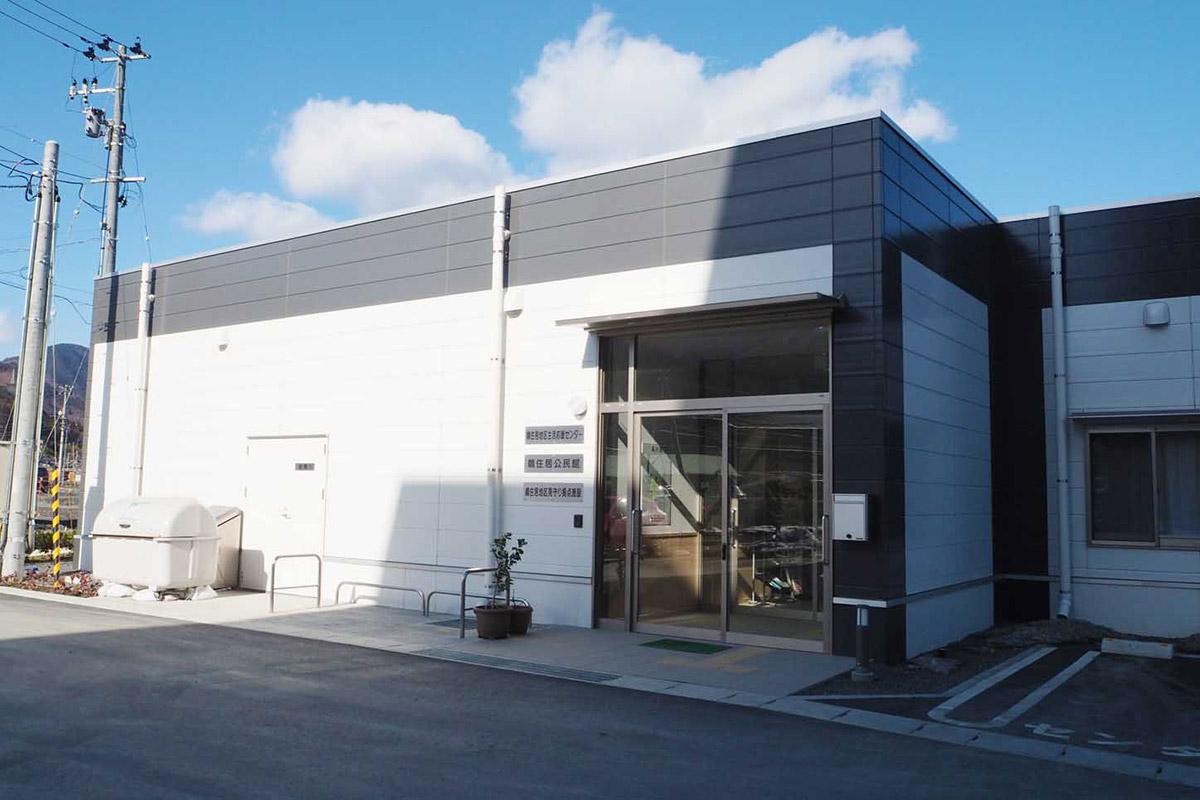 鵜住居町の中心部に移転新築された生活応援センター・公民館