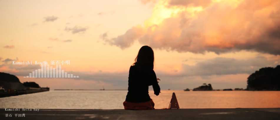 受賞作「エア・カマイシ」の1シーン=平田漁港でピアノのエア演奏