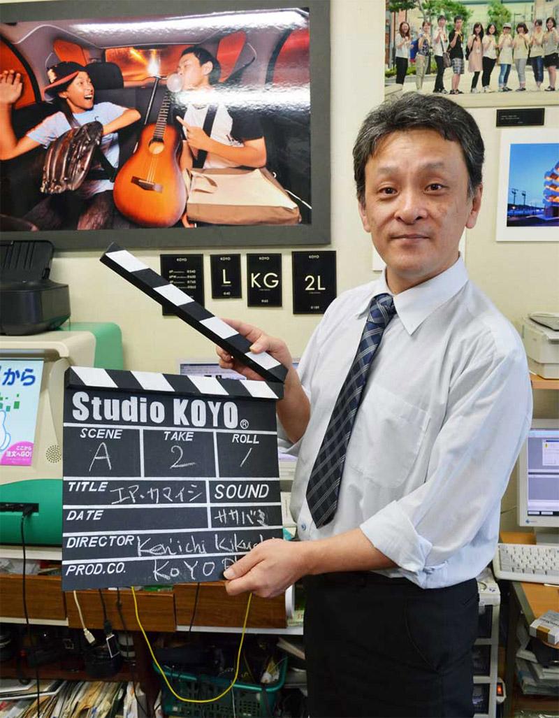 いわて動画コンテストで最優秀賞を獲得した菊池賢一さん