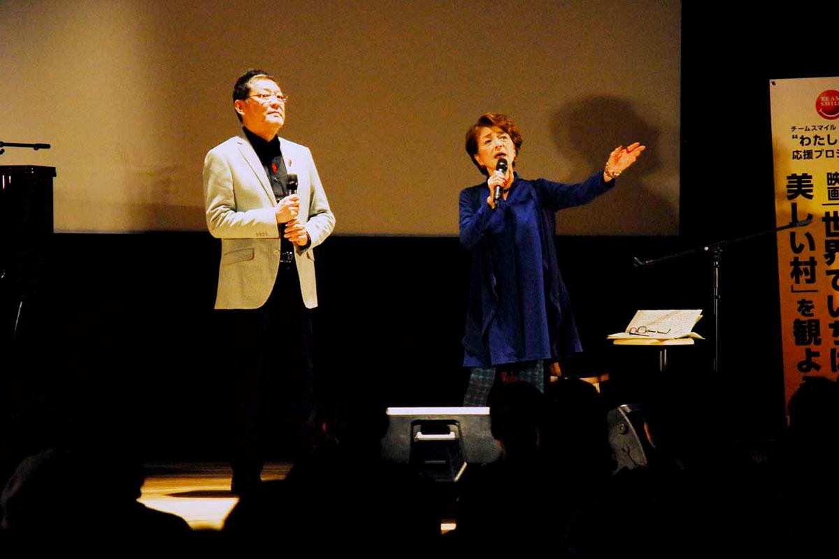夫婦で歌声を披露した倍賞千恵子さんと小六禮次郎さん