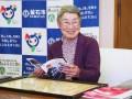 大勢の力で取り組んできた地域活性化の活動が評価され、笑顔を見せる藤井サヱ子さん