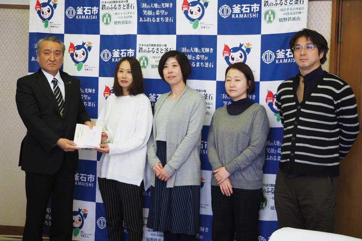 震災6年追悼式へ、献花代3万円を寄付