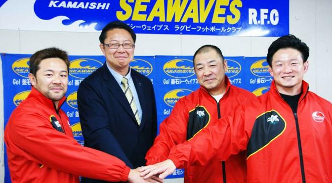 (右から)松原コーチ、小村ヘッドコーチ、桜庭ゼネラルマネジャー、池田コーチ