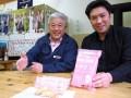 完成した「かまいし最中サブレあゆ美人」をPRする小島製菓の菊地社長(右)、釜石振興開発の菊池部長