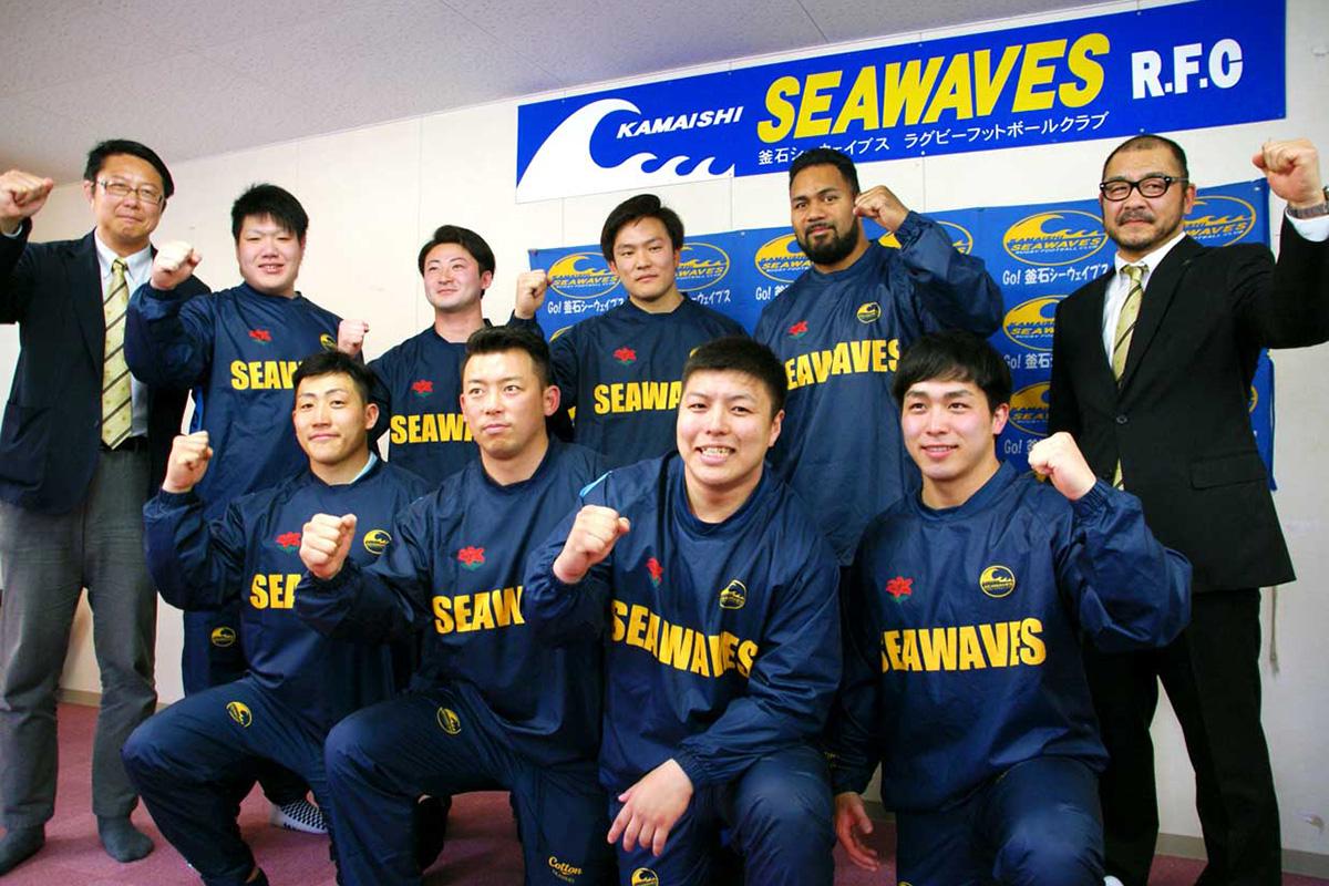 TL昇格へ貢献を誓う釜石SWの新加入選手ら