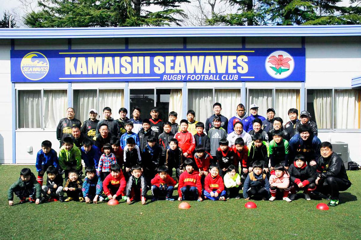 ラグビースクール開校式に出席した釜石SWジュニアの団員とスタッフら