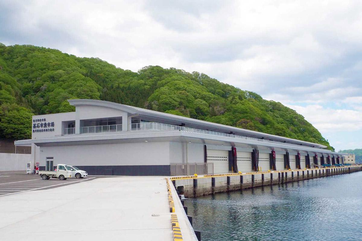 供用が始まった釜石魚市場