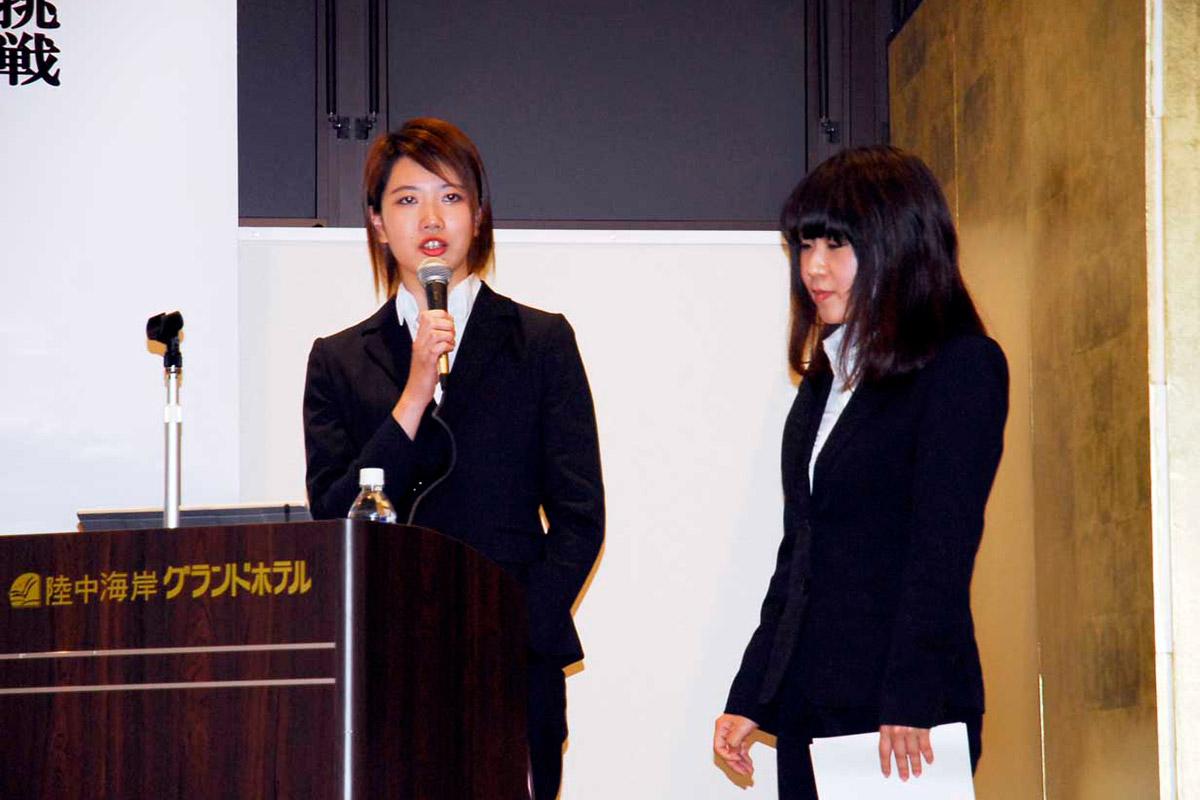 記念フォーラムで発表した小笠原咲紀さん(左)と大場由貴さん