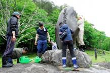 「日本最古熔鉱炉記念碑」をきれいにする地元住民ら。橋野高炉跡周辺の大規模な清掃活動は世界遺産登録後は初めて