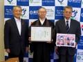 野田市長に受賞を報告した都築住職(中)、佐々木部長代理(右)