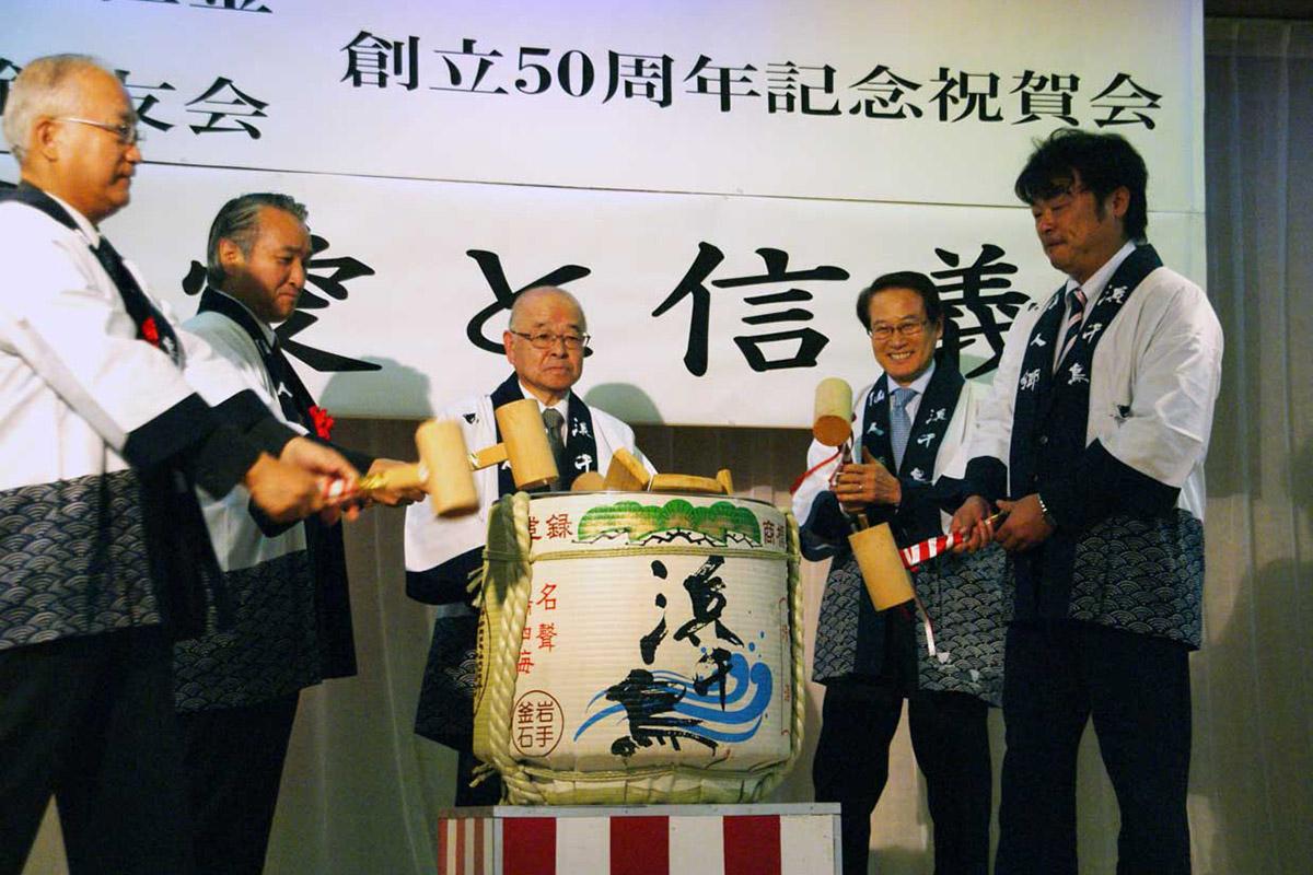 鉄友会創立50周年を祝い、佐々木会長(中)らが鏡開き