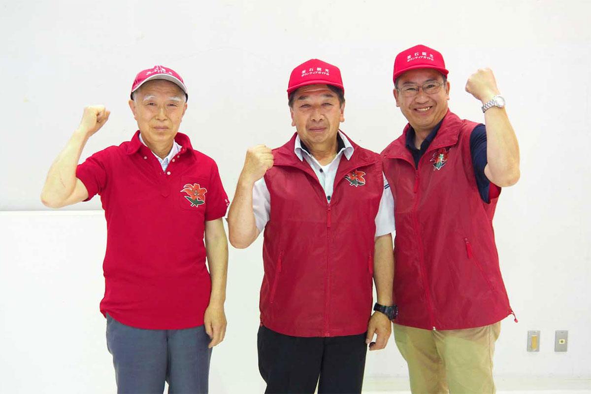 ユニホームに袖を通し、ガイドとして意欲を新たにする(右から)照井良知さん、三浦勉さん、谷藤稔さん