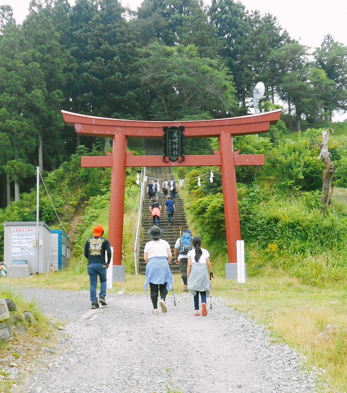 尾崎神社本宮を参拝