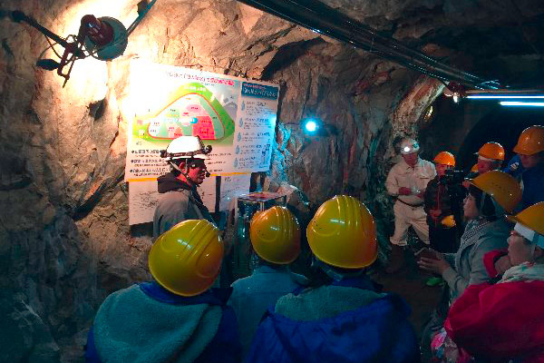釜石鉱山坑道見学会