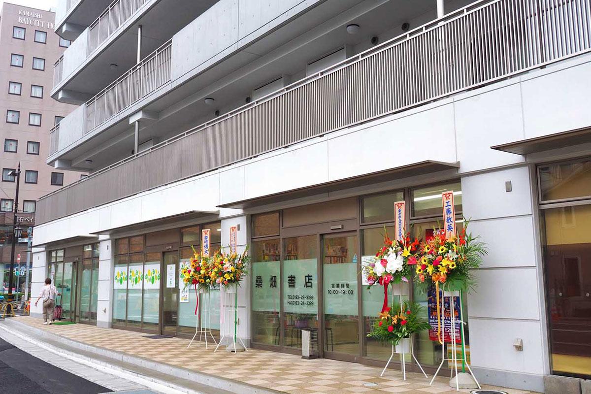大町災害公営住宅1階にオープンした新店舗