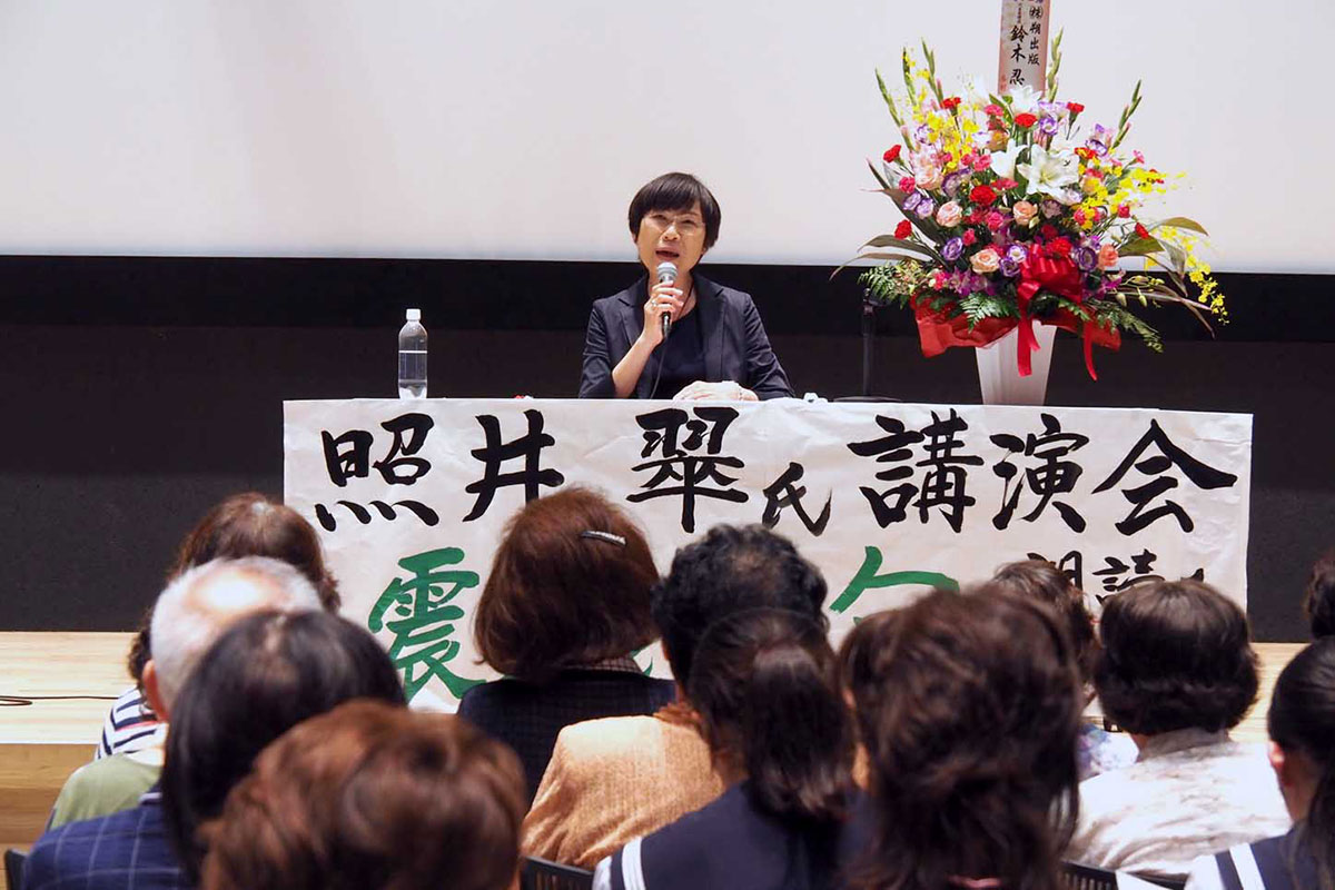 照井さんは「震災を経験したことでたくさんの言葉を編むことができた」と振り返った