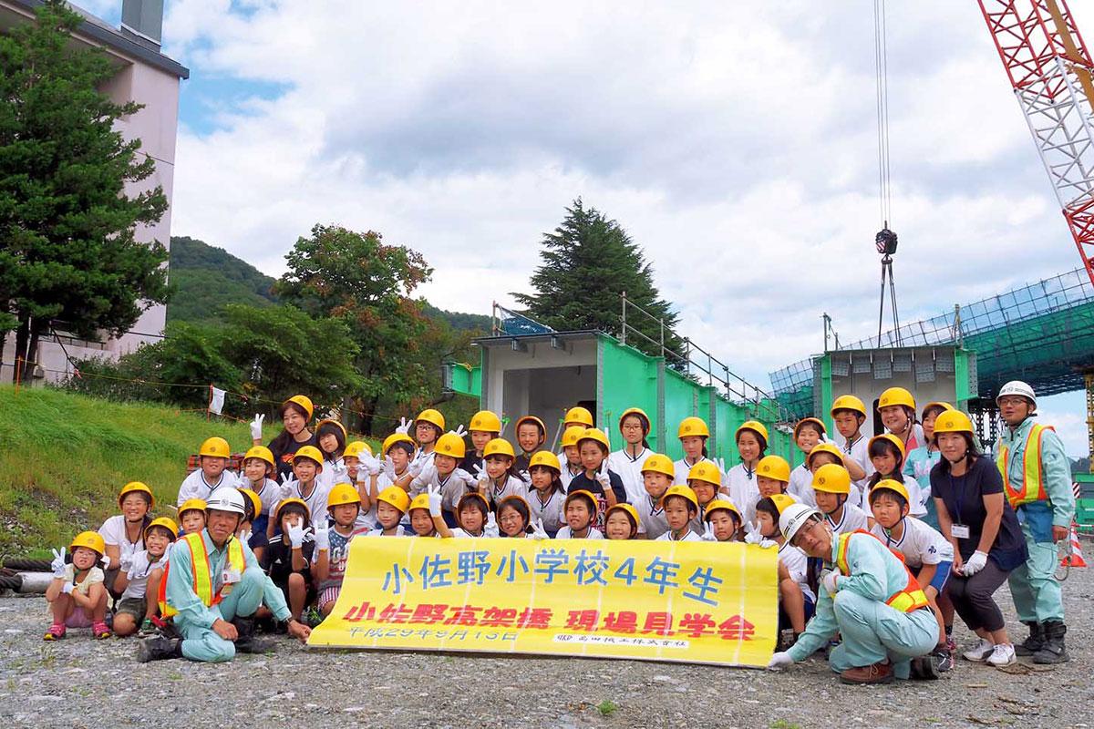 学校の近くで進められている工事現場を見学した児童たち