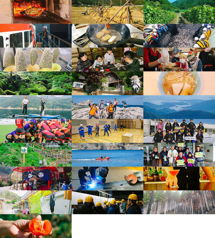 Meetup Kamaishi 鉄人たちが案内する28の体験プログラム