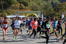 第8回かまいし仙人峠マラソン大会