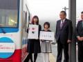 釜石市民ホールの愛称とロゴマークを発表する(左から)今出さん、森さん、野田市長、三鉄の中村一郎社長