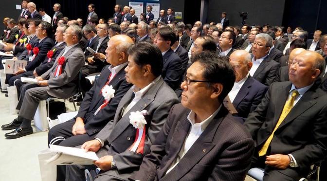 活力あるまちづくりへ決意を新たにした釜石商議所創立70周年記念式典