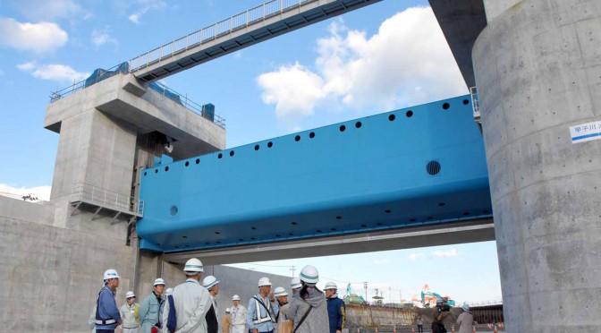 初めて近隣住民に公開された甲子川水門の工事現場