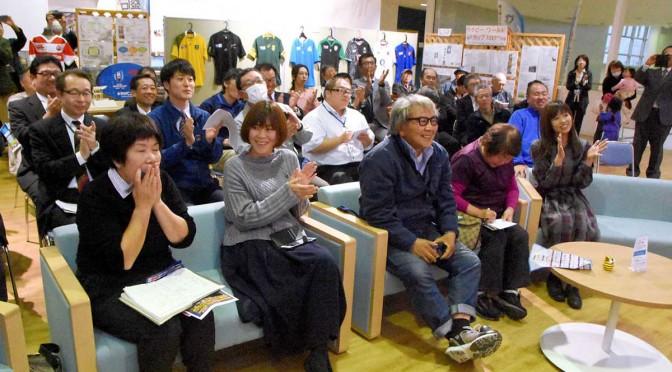 釜石で開催される2試合が発表され、歓声を上げて喜ぶ市民ら=ラグビーカフェ釜石