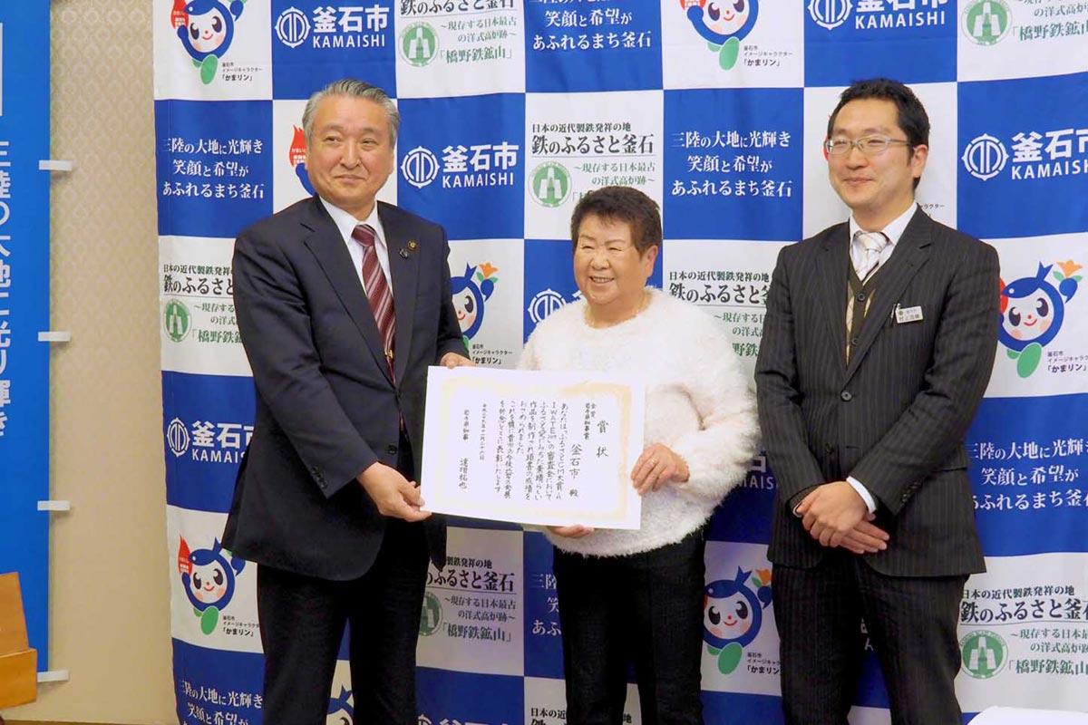 受賞報告した松田さん(中)、村上さん(右)