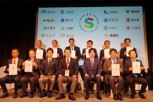印刷 - 釜石市が「シェアリングシティ」に認定されました 釜石市が「シェアリングシティ」に認定されました