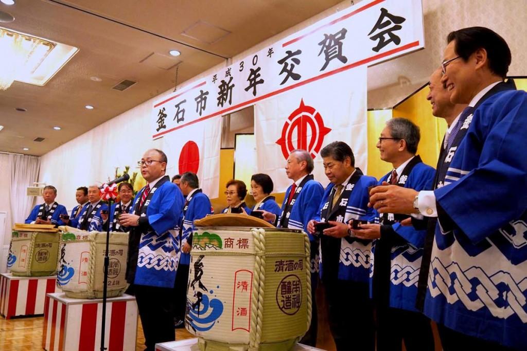 釜石市内各界の代表が集った新年交賀会。鏡開きし、まちづくりへの思いを確認し合った。