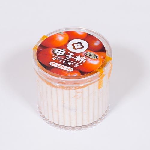 甲子柿レアチーズケーキ