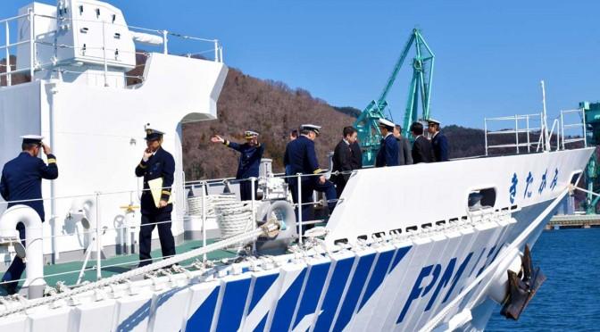 公開された釜石海保の新巡視船「きたかみ」