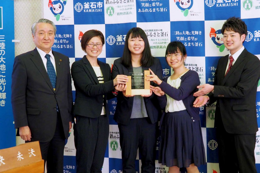 野田市長に受賞の喜びを伝えた「釜石○○会議実行委員会」メンバーら