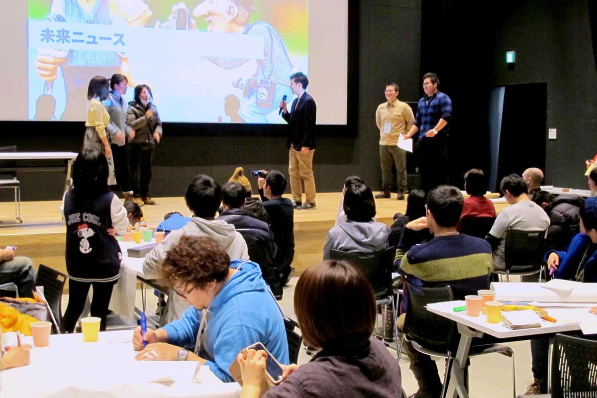 自由な発想で釜石の未来を語り合う「釜石○○会議」