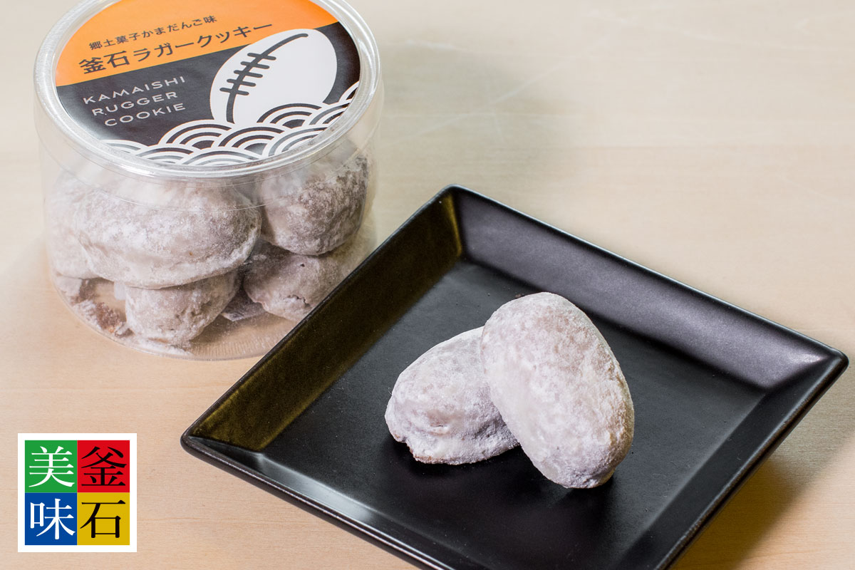 釜石ラガークッキー