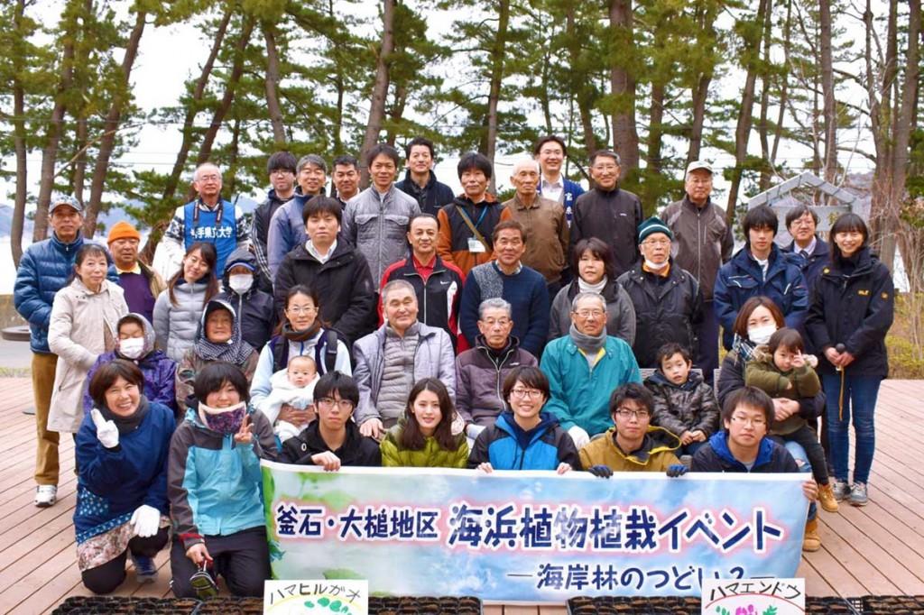 被災した根浜海岸の松林や植生の再生を願い、イベントに参加した地元住民ら