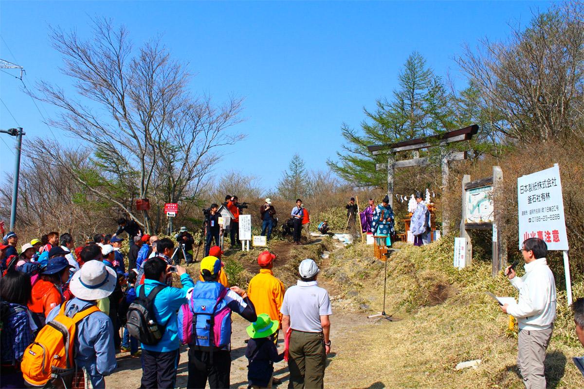 平成30年度五葉山山開き(安全祈願祭)