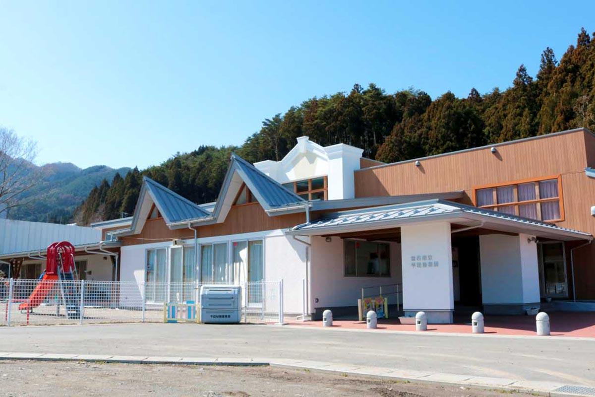 4月から「平田こども園」となる平田幼稚園の園舎