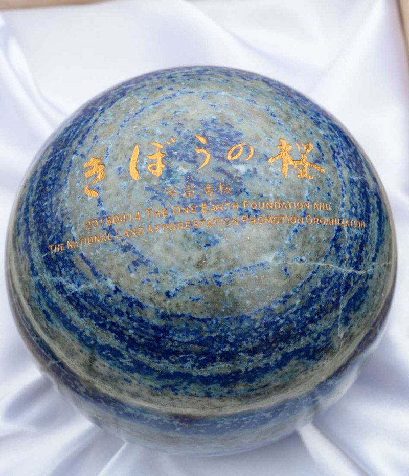 宮沢賢治も大好きだったというラピスラズリでできた「紲石」