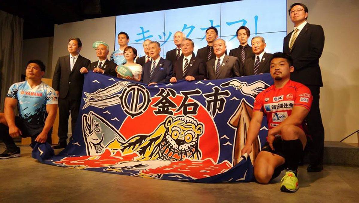 5月15日に東京都内で開催された記者会見の様子