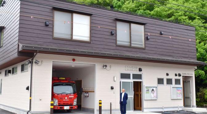 再建された集会所・消防屯所の併設施設は新神住民活動を後押し